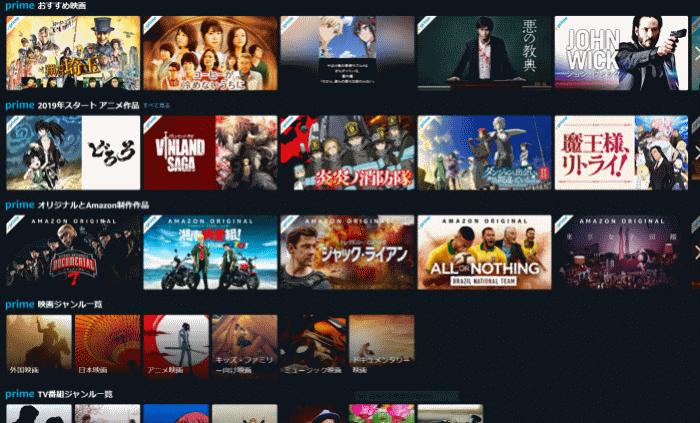 Amazon Prime video②