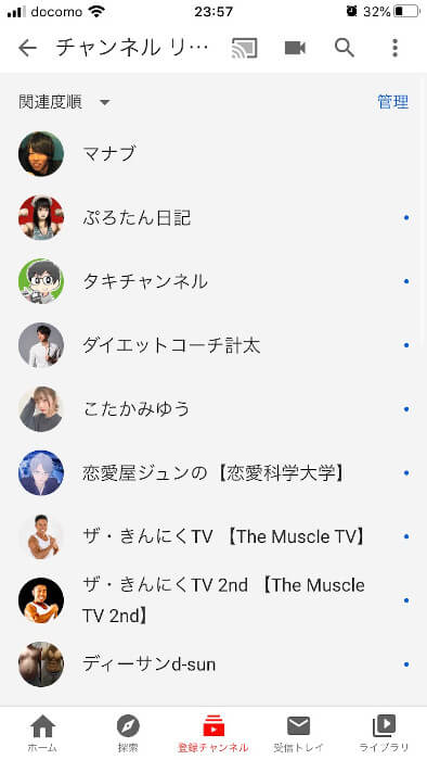 YouTube 登録チャンネル1