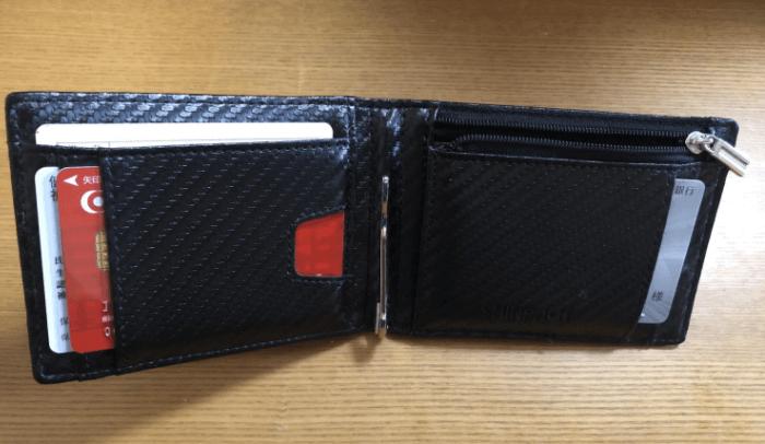 SHINPACK マネークリップ 小銭入れ付き メンズ 財布 二つ折り 7枚カード入れ 札ばさみ レザー 3