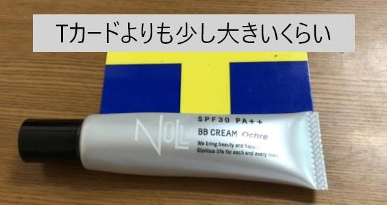 NULLのBBクリーム 大きさ Tカードと比較